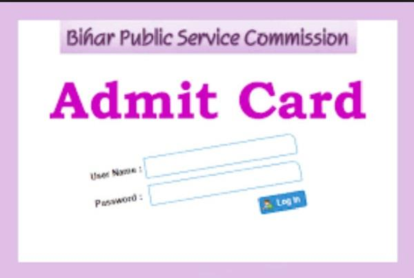 bpsc releases admit card of 64th combined civil services examination