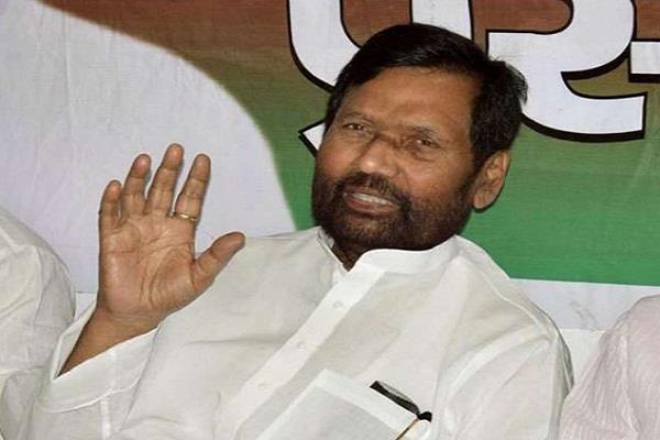 ram vilas paswan can be sent rajya sabha from assam