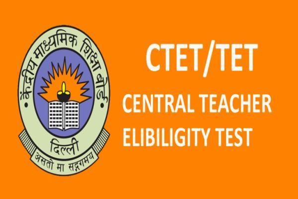 ctet 2018  examination ctet  exam pattern candidate cbse