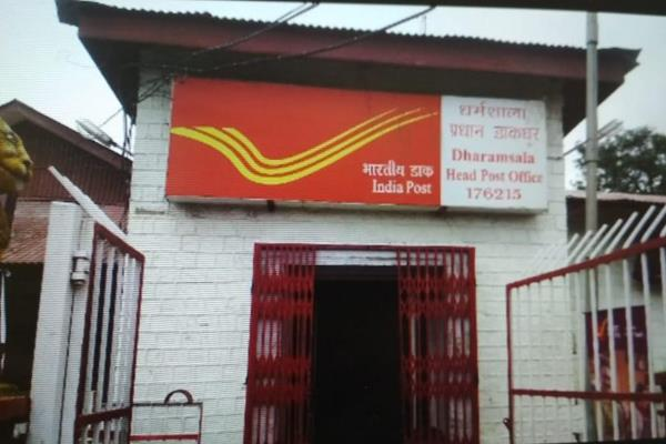 dharamsala becomes the first post office to run qm management