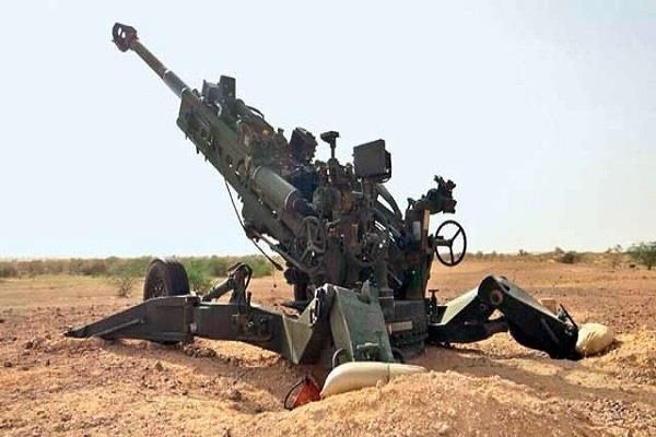 relief to congress in bofors case