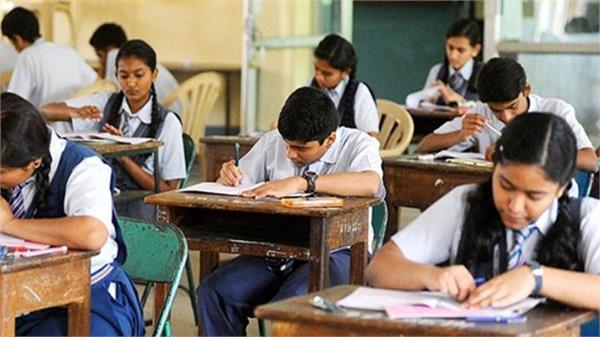 divya vidyarthi will get this special feature from cbse