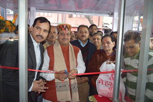 rs 160 crore revenue from fish production virendra