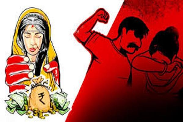 dowry harassment case