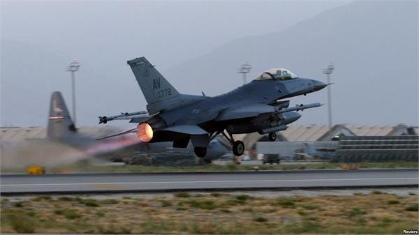airstrikes in afghanistan 23 people die