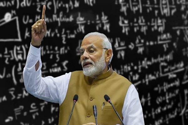 sc to hear petition against pm modi on november 19
