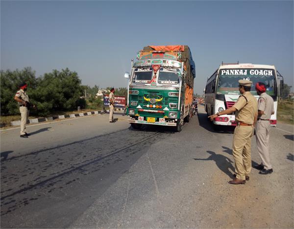 police checking in diwali