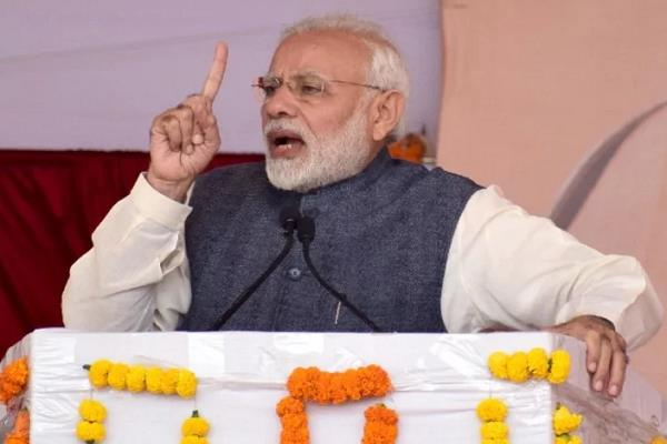 modi s furious anger say  i do not have the strength to fight