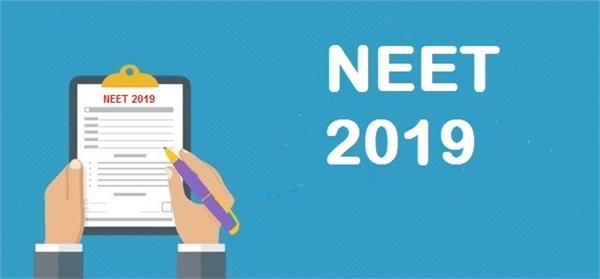 neet 2019 application for neet pg 2019 examination