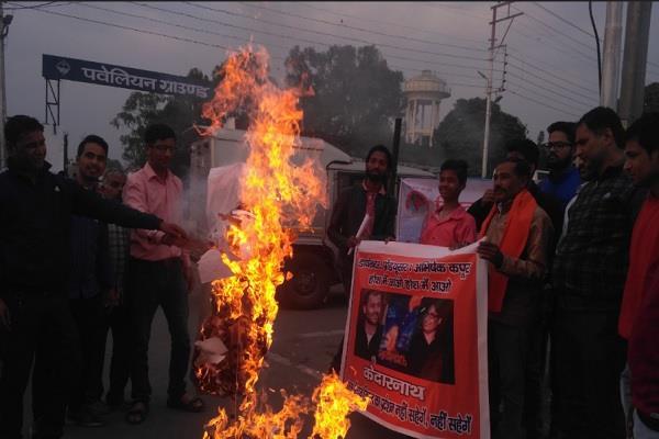 kedarnath film teaser disrupts by people