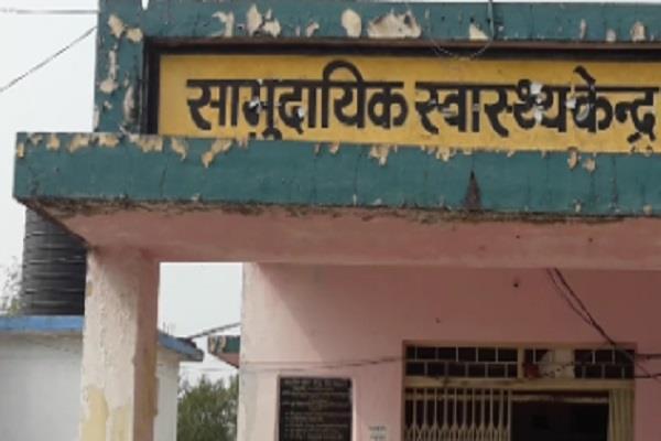 community center will be built in jhansh kalan village