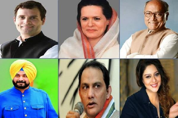 list of star campaigners of congress