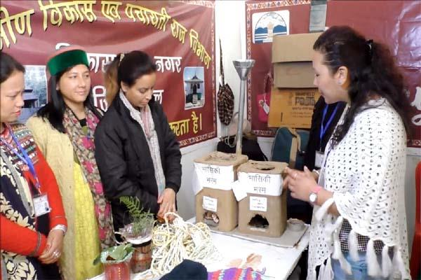 environment will not be polluted from sanitary napkins
