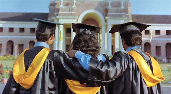 higher education will be a hassle for money easy education loan