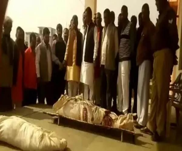 up sunny corpses killed by constable father and his son on highway