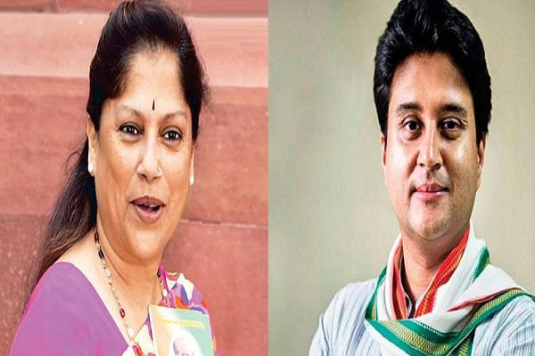 jyotiraditya scindia will campaign against bua