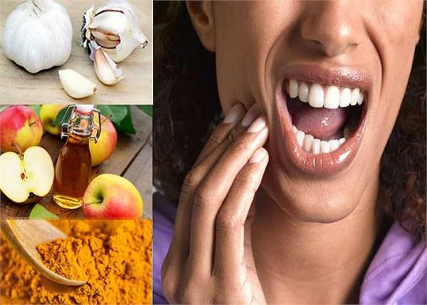 दांतों की कैविटी से छुटकारा दिलाएंगे 8 असरदार नुस्खे