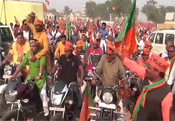 without helmets bjp pulled out rally