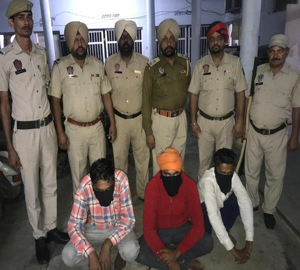 3 robber arrested