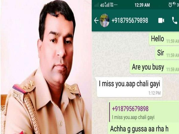 complain against police officer