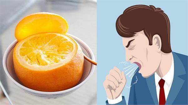 पुरानी से पुरानी कफ-खांसी से छुटकारा दिलाएगा Steamed Orange