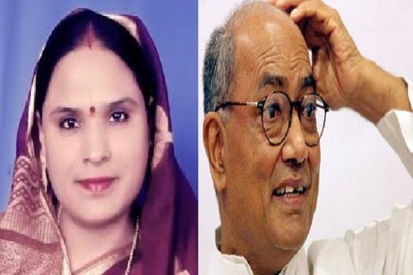 mamta s attack on digvijay if there is evidence bring it or else stop barking