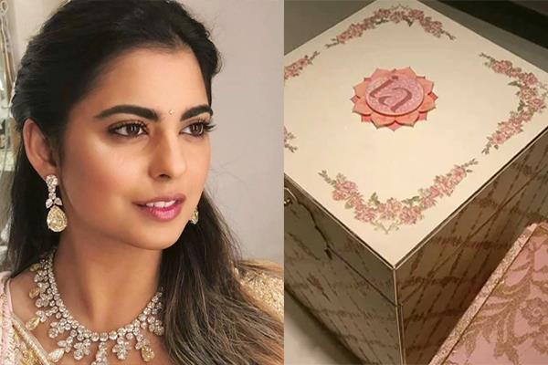 mukesh ambani s daughter isha ambani s wedding card see the first glimpse