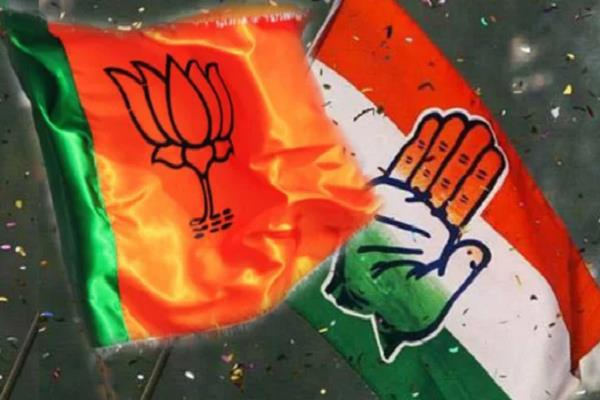 congress announces final timing for bjp s troubles