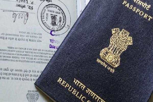 passport handling will now be easy