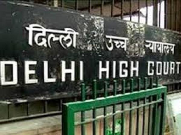 application for delhi judicial service examination