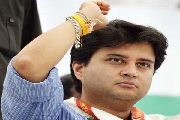 we have come to bring change not revenge jyotiraditya scindia