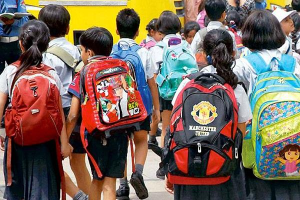 now the children will not suffer from burden of school bag