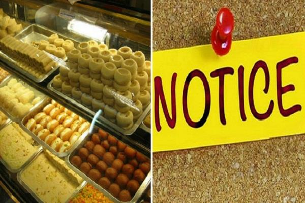 raid on shops before festival 42 sweet sellers notice