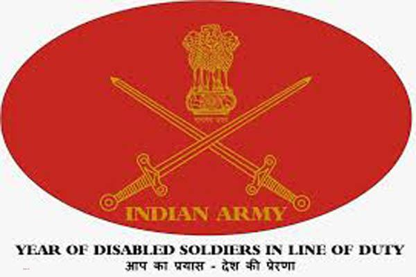 army to honor disabled soldiers