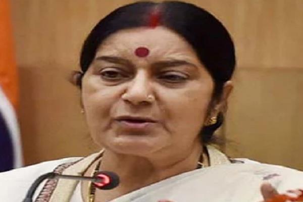sushma swaraj s big announcement will not contest 2019