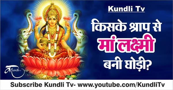 religious story about maa lakshmi