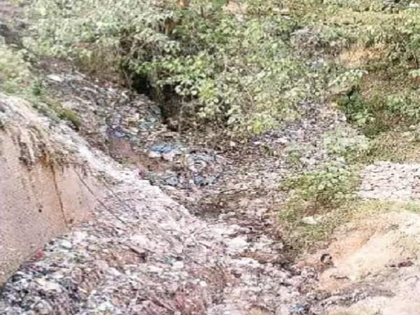 drain gave dumping site