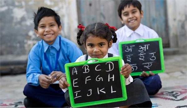 first and second class students do not have homework hrd asked schools