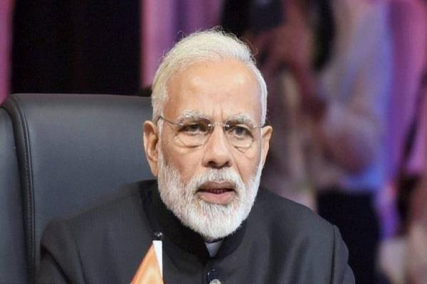 pm modi statrt new gas project