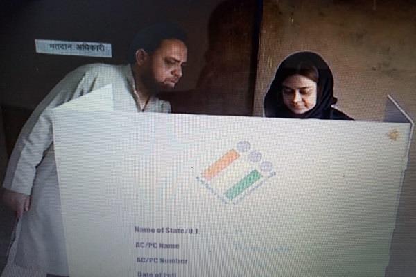 bjp eyes vote on fatima