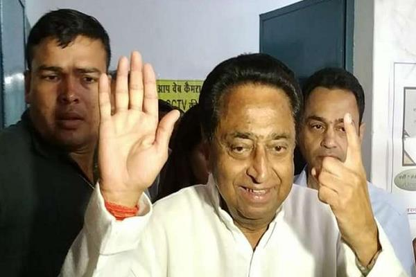 after casting vote kamal nath showed the paw  if you show lotus