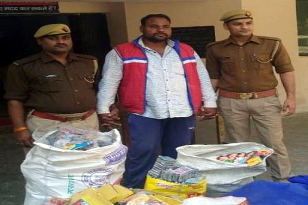 youth arrested with illegal firecrackers