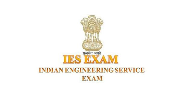 vijayananda of jaunpur received eighth place in ies examination