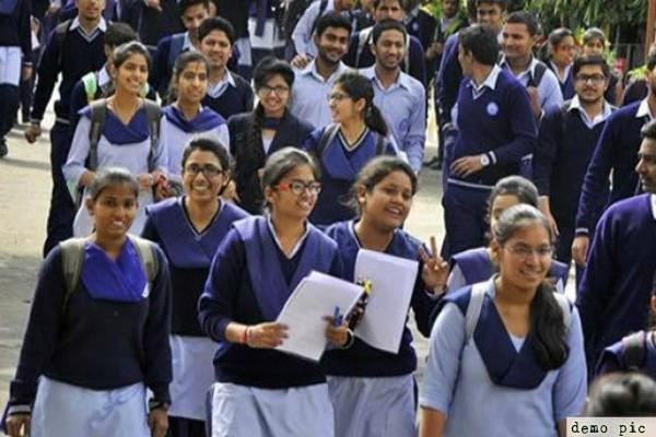 students answer booklet bihar board  examination