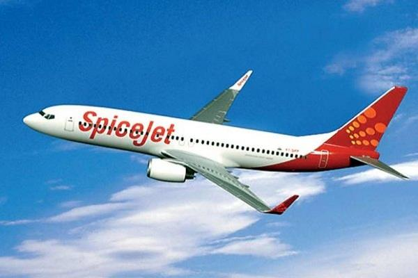 spicejet flight nose wheel tyre bursts while landing