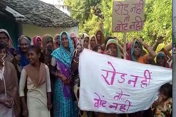 election boycott  shivraj hi hi s slogans lifted