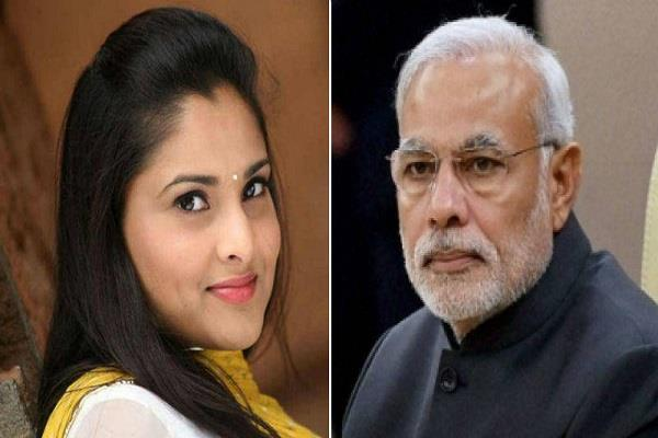 divya kandhana made objectionable tweet on pm modi
