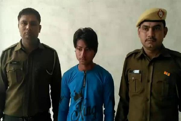 a young man arrested with illegal ganja including motorcycle