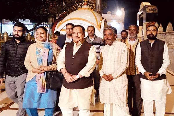 jp nadda reached in bilaspur with family