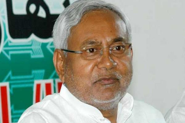 statement of cm nitish on cabinet expansion